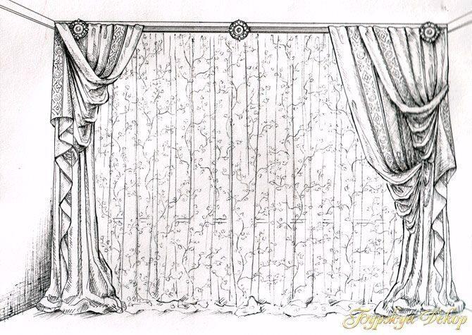 Как рисовать скетчи штор