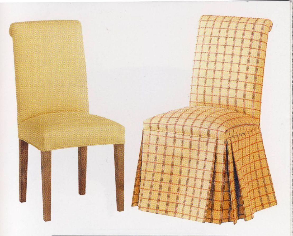 купить чехлы на стулья в перми улици дома обслуживаемые